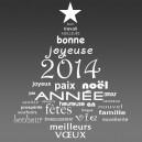 Sous verres Bonne année, meilleurs vœux6 - gravure miroir acrylique